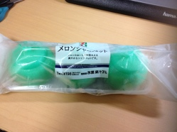 """These are melon sorbet ice cream pots!! The English says """"Hope this food will bring you a wonderful time"""" How cute!"""