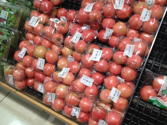 Why are tomatoes pink in Japan?