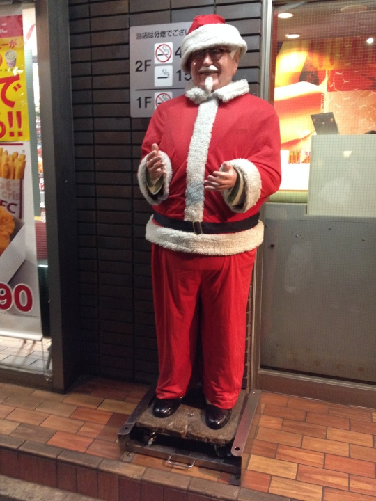 So in Japan it's tradition to get your Christmas dinner at KFC.... apparently this gives them the right to terrify small children and anyone who (used to before this) love Santa!!