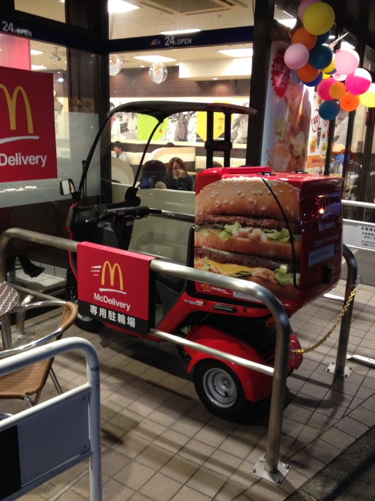 So they really do deliver! In adorable McVehicles no less!