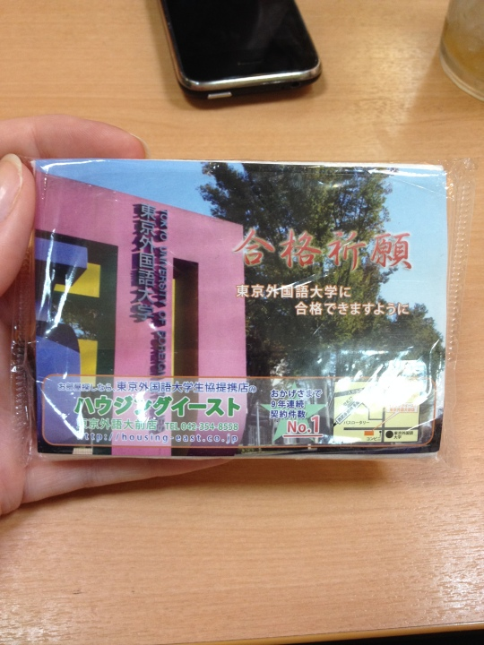 I found my university advertised on the tissue packets they give out! That's something Japan does; gives out little packets of tissues with adverts in. I reckon it's awesome as I'm way more likely to take the advert and then never need to buy tissues! Sadly this would just end up going very wrong in England...