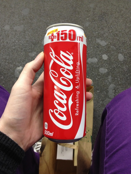 This cost me about 60p..... It's huge!!!