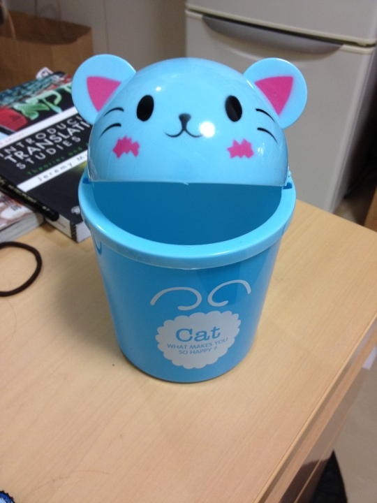 I couldn't resist this from a 100 yen shop; it says Cat, What makes you so happy?