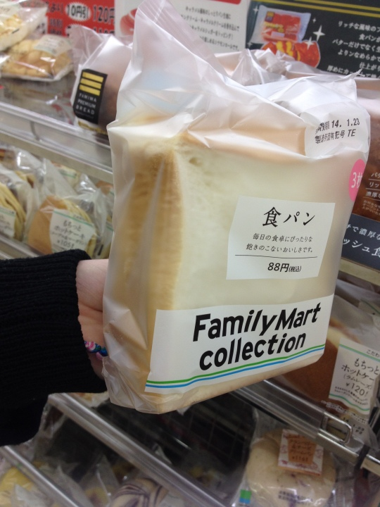 Japan sells bread in small portions and always without end pieces. However, 2 slices was too funny not to post!
