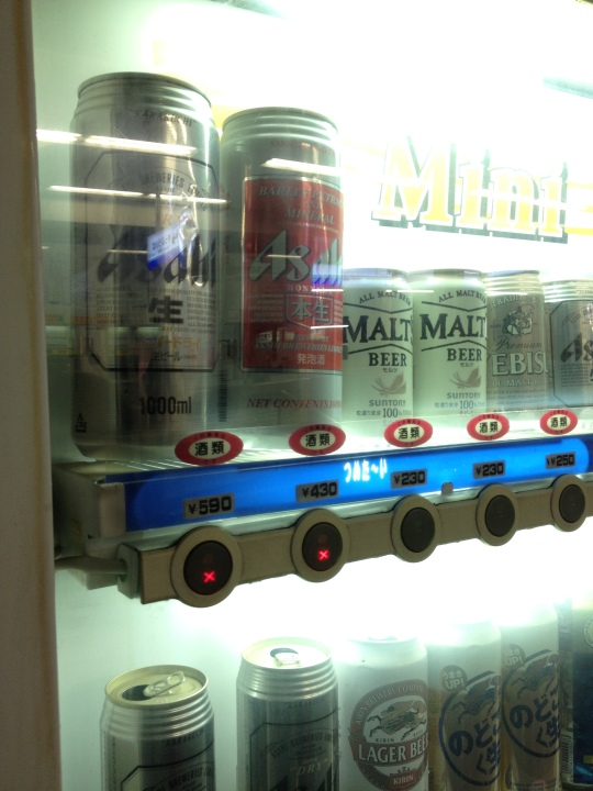For the street drinker in you! A litre of beer in a vending machine. Wow.