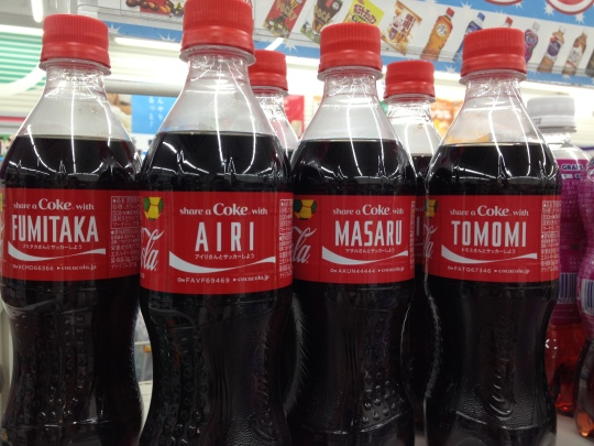 Japan is a little late on the named coke!