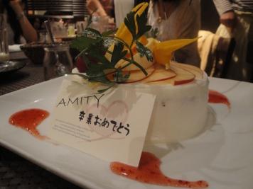 It says Congratulations on graduating Amity :)