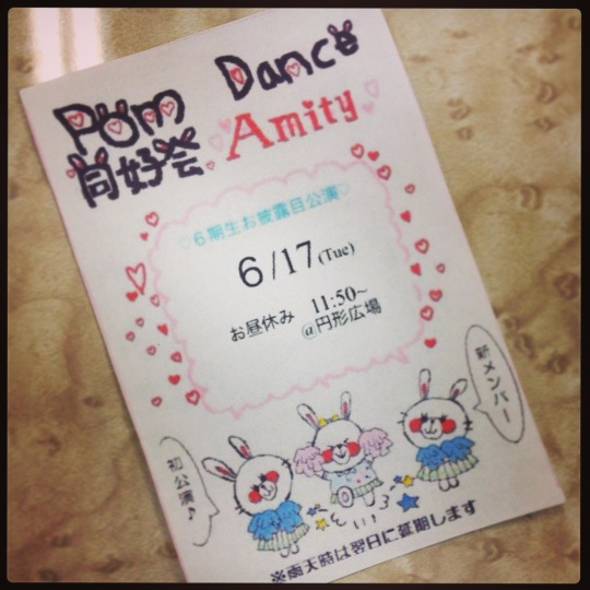 Tiny flyer for our first ever performance!!! SO EXCITING!! :D