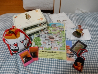 Biscuits for work, shrine maps, a new pouch for my camera, and my new momiji!