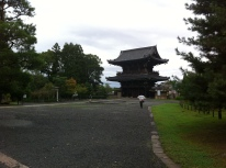 Huge temple grounds